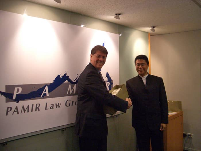Pamir Law Award Ceremony4