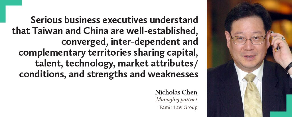Nicholas Chen Quote Asia Business Law Journal