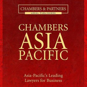 Chambers Aasia Pacific Awards