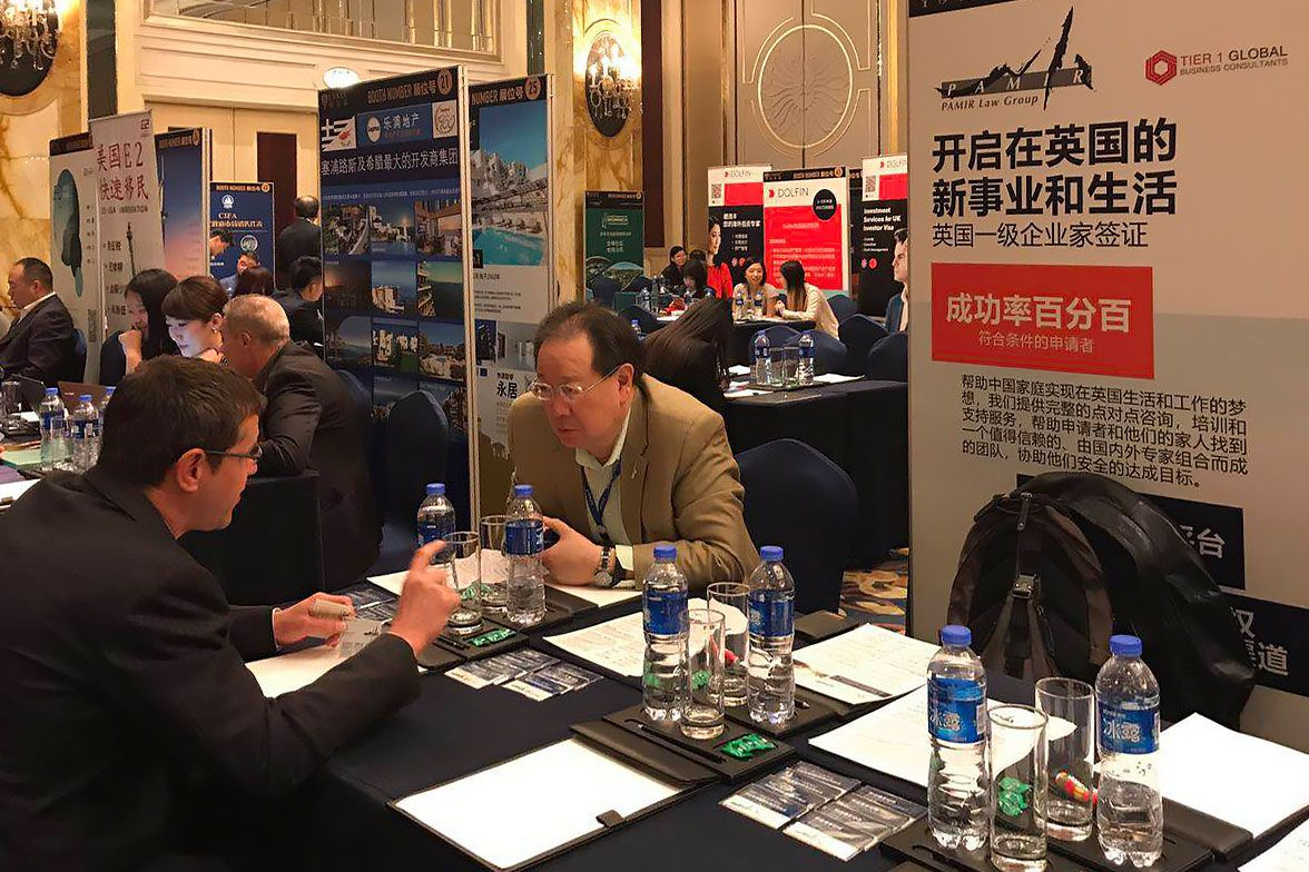 Pamir Joins Investor Immigration Conferences in China Image 1