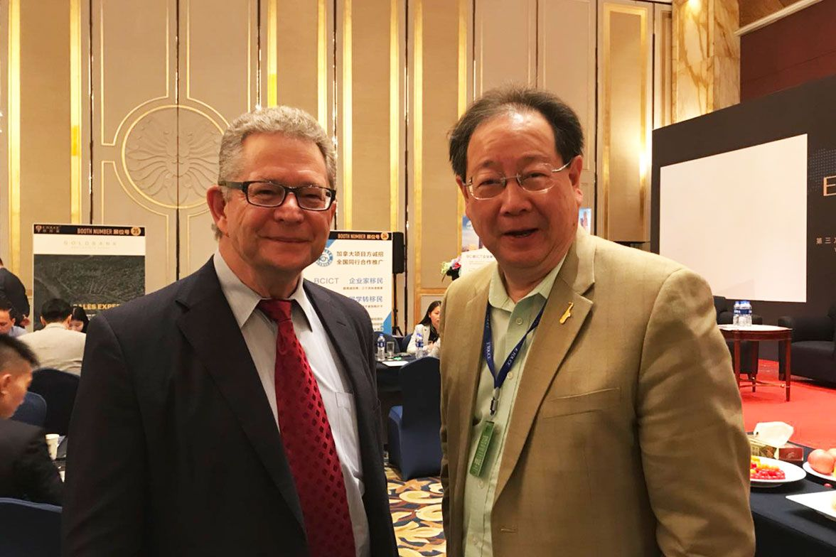Pamir Joins Investor Immigration Conferences in China Image 3