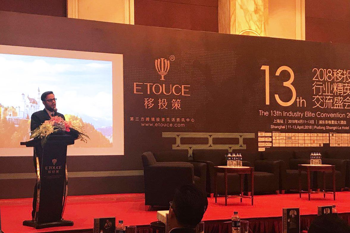 Pamir Joins Investor Immigration Conferences in China Image 5
