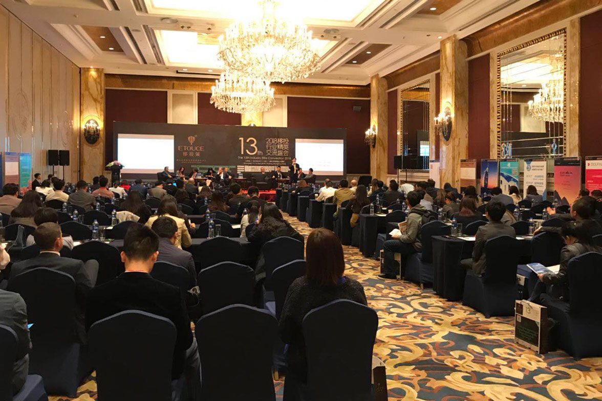Pamir Joins Investor Immigration Conferences in China Image 6