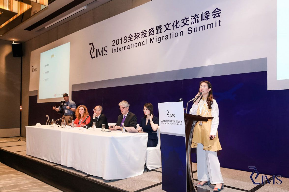 Pamir Joins Investor Immigration Conferences in China Image 7