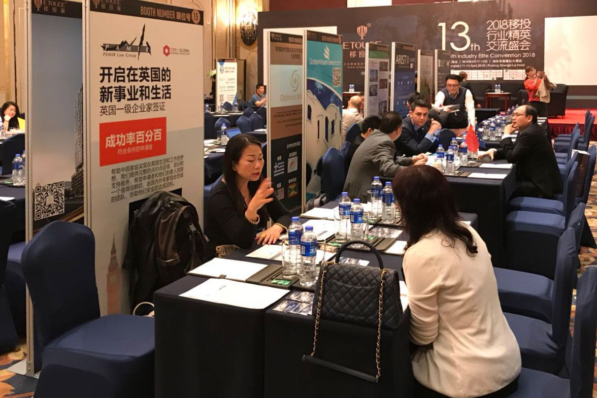 Pamir Joins Investor Immigration Conferences in China Image 8