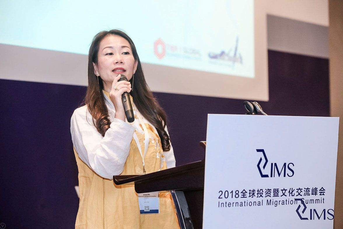 Pamir Joins Investor Immigration Conferences in China Image 9