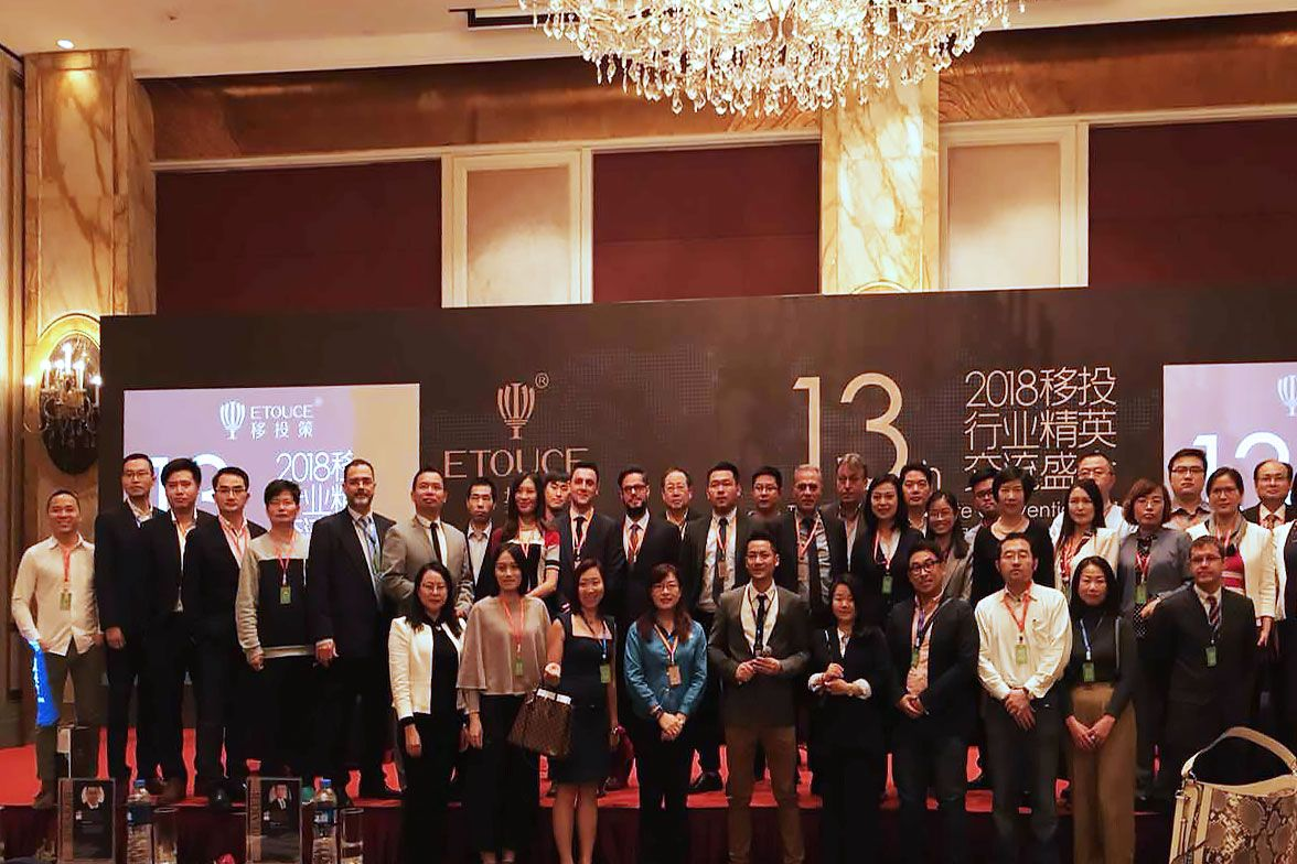 Pamir Joins Investor Immigration Conferences in China Image 11