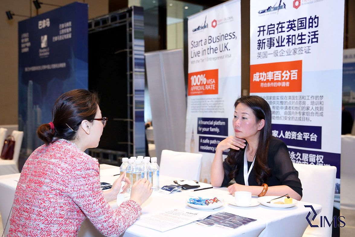Pamir Joins Investor Immigration Conferences in China Image 13