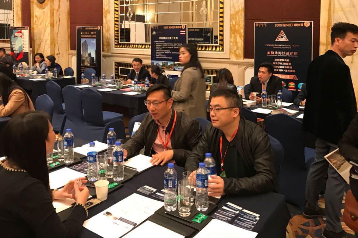 Pamir Joins Investor Immigration Conferences in China Image 17