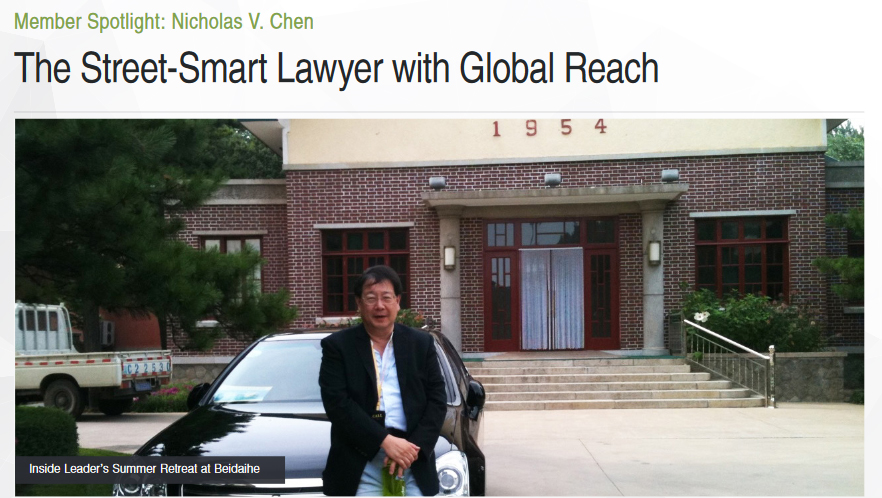 Nicholas Chen IR Global Member Spotlight